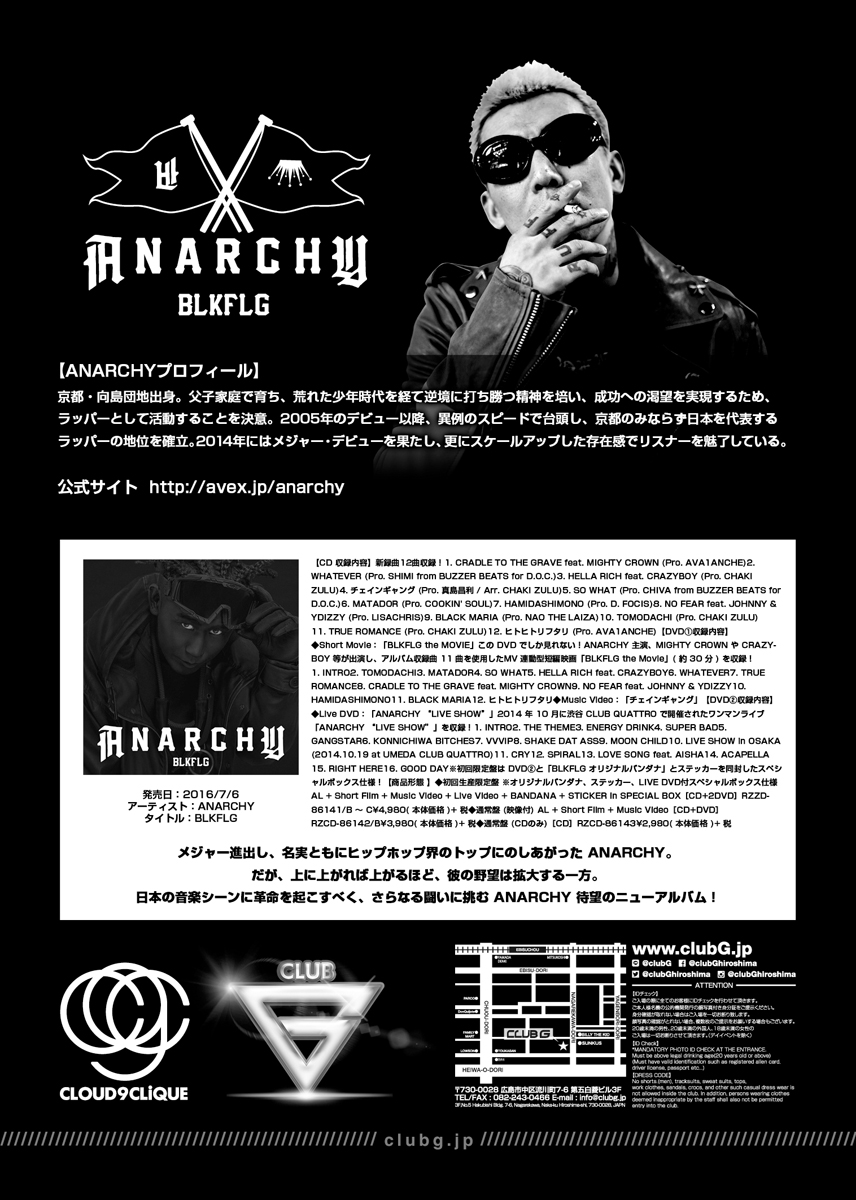 club G ANARCHY